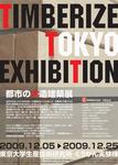 poster_091027.jpg